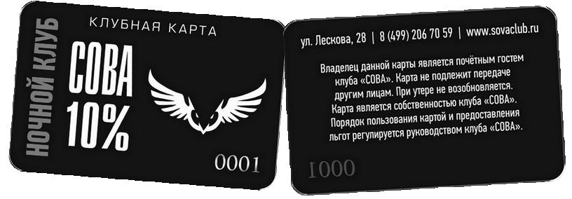 Клуб ночной на карте клуб ахмат в москве сайт